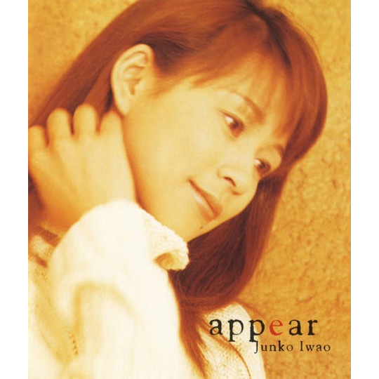DISCOGRAPHY/appear