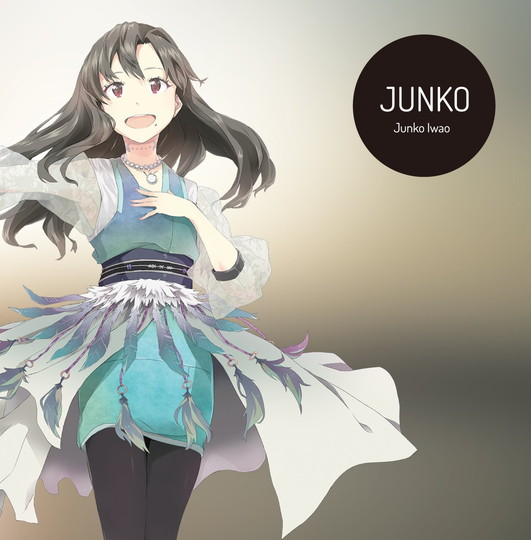 DISCOGRAPHY/JUNKO