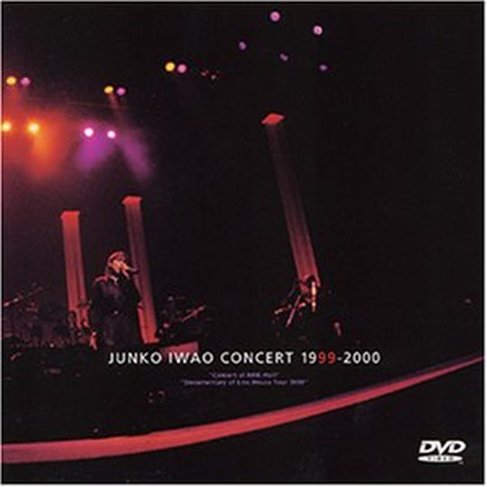 DISCOGRAPHY/Concert 1999~2000&MORE