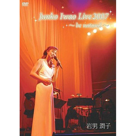 DISCOGRAPHY/Junko Iwao Live 2007 ~be natural~